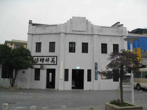 桂林八路军办事处_>八路军桂林办事处旧址